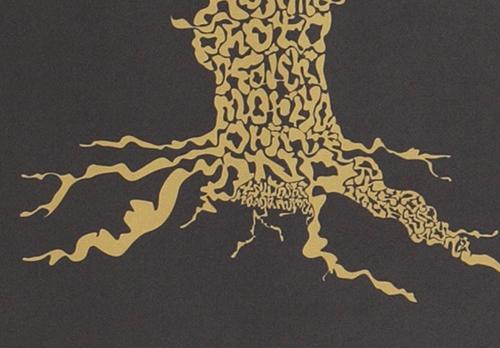 画像1: 生命の樹 生命の樹 - BLACK MARKET