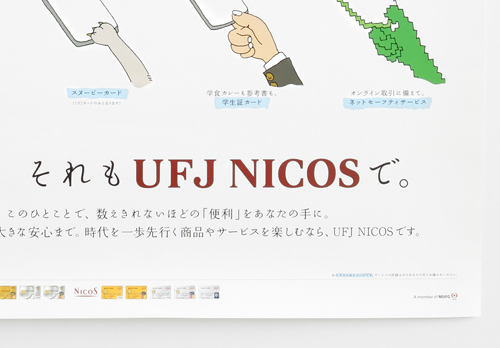 Ufj nicos black market for Nico s fish market